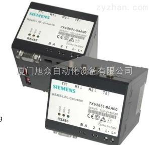 7KG8500-0AA00-2A西門子光纖信號轉換器