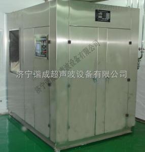 XEJS全自動干熱式膠塞鋁蓋清洗機