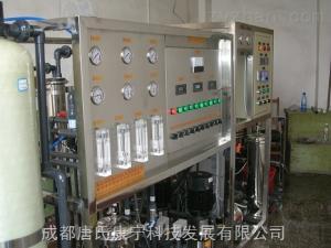 EDI-500科研用水的AK-EDI-RO-500超純水系統