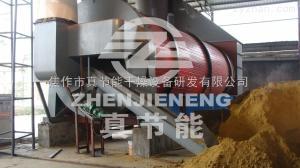 旋耙式節能環保滾筒生活污泥烘干機