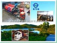 三級滾筒高濕高粘節能環保污泥干燥機設備