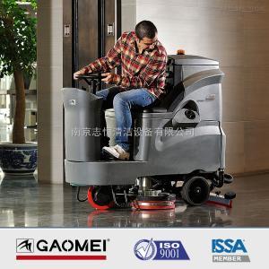 GM110BT85洗地机清洁设备行业发展所面临的瓶颈