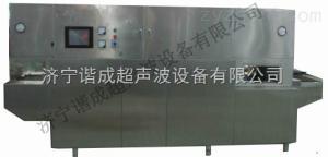 XEMH系列高温灭菌隧道烘箱