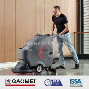 GM56BT厂房地面清洗选择洗地机