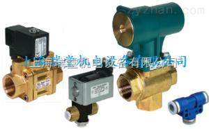 ZAV-100/08-1/8低價銷售AVS-Roemer 閥門