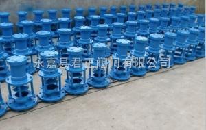 H742X液動池底排泥閥 溫州廠家 型號 價格
