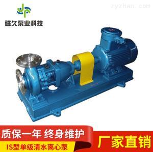 离心泵S型玻璃钢耐腐蚀卧式单级离心泵