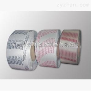 1608熱銷pp印字打包帶 紙箱/半自動機用捆扎帶