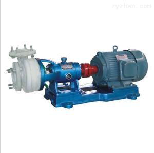 离心式化工泵FSB型氟塑料强耐腐蚀化工泵厂家