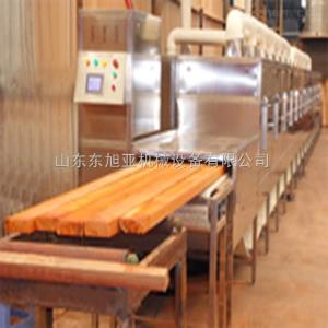 DXY-100木地板微波烘干干燥設備