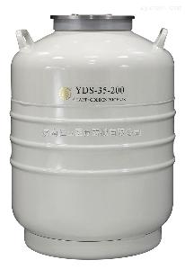 YDS-35-200金凤液氮罐价格,液氮容器销售部价格