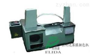 TW-88D深圳全自動紙帶捆包機節能降耗