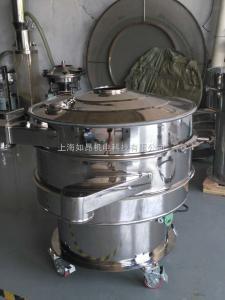RA-800金属粉末振动筛