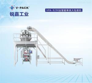 VPA-907H大劑量草料中藥飲片包裝機
