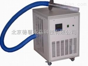 DW-100-BT超低溫制冷設備廠家棒式冷阱