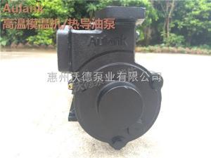 WM-10-120高溫模溫機泵WM-10-120 導熱油泵