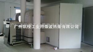 KL-RB10空气源热泵药材烘干机