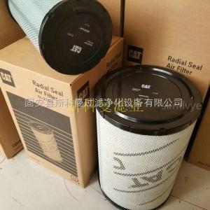6I-0273卡特發電機組空氣濾芯品質*