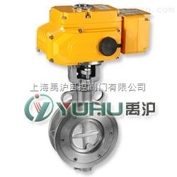710上海生产禹沪品牌ZAJD电动调节蝶阀