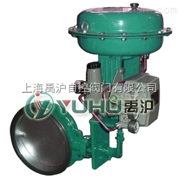710禹沪生产ZMAW气动薄膜调节蝶阀