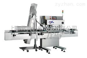 XT-BXG120Ⅱ上海霄腾高速旋盖机