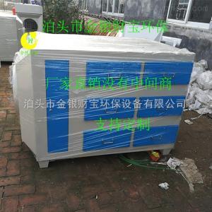 齐全活性碳废气处理/喷漆房过滤器环保设备