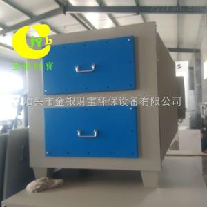 齐全厂家直销 活性碳 废气净化器环保设备