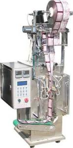 HD-45A粉剂自动包装机