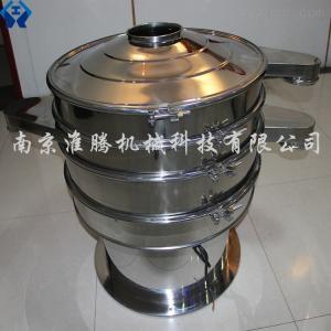 ZD筛分机 筛选机 三元次振动筛(圆形筛)