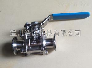 衛生級不銹鋼高溫高平臺球閥316L廠家供應