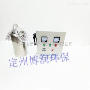 WTS-2A水箱自洁消毒器WTS-2A
