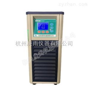 庚雨DL-400循環冷卻器冷水機快速降溫
