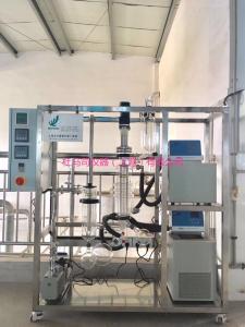 FMD-150短程分子蒸餾