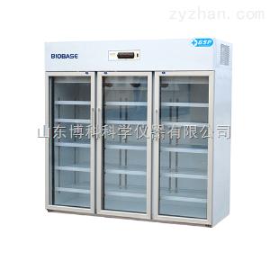 BIOBASE药品阴凉柜供应BLC-1360