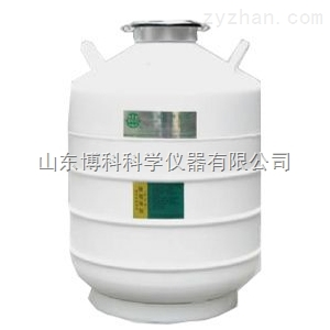 亚西YDS-50B液氮罐规格