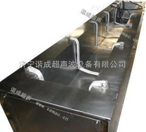 XE系列管材超聲波清洗機