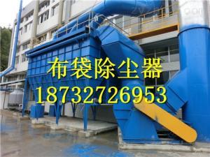 DMC-24-64-120DMC-24-64-120單機布袋除塵器幾節組成