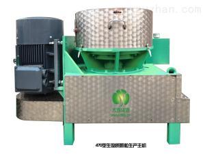木質顆粒生產線-顆粒機