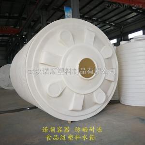 圓形20噸丹寧酸pe儲罐銷售 塑料水箱