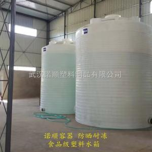 圓形20噸氯化鋁塑料水箱尺寸及圖片