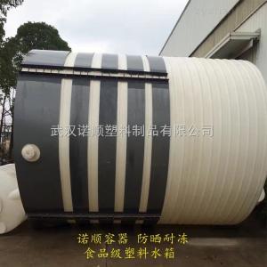 圓形淮北20噸酚pe塑料水箱加工