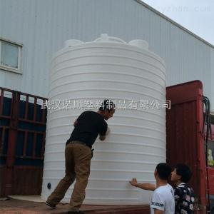 圓形20噸甲醇pe塑料水箱質量標準