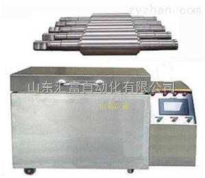 CDW-196轧辊低温196度设备_汇富液氮深冷处理设备