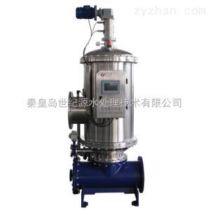 SJY全自動立式臥式不銹鋼過濾器過濾分離設備