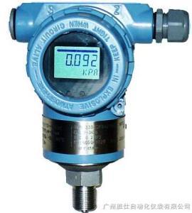 SEN-2251工業型壓力變送器