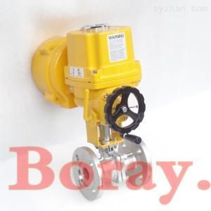 博雷电动阀门电动V型调节阀