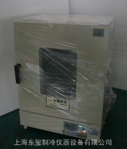 DHG-9070A鼓风干燥箱