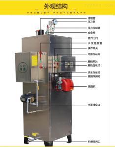 850*800*1800旭恩100KG燃天然氣蒸汽發生器工作原理