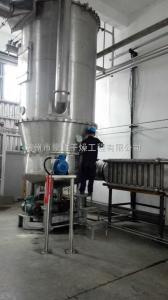 唑菌胺酯殺菌劑專用新型沸騰床干燥機