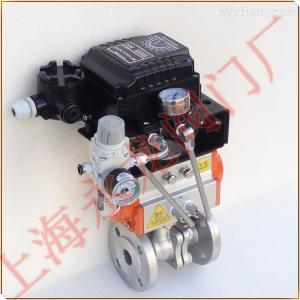 台湾调节阀气动V型调节阀厂家